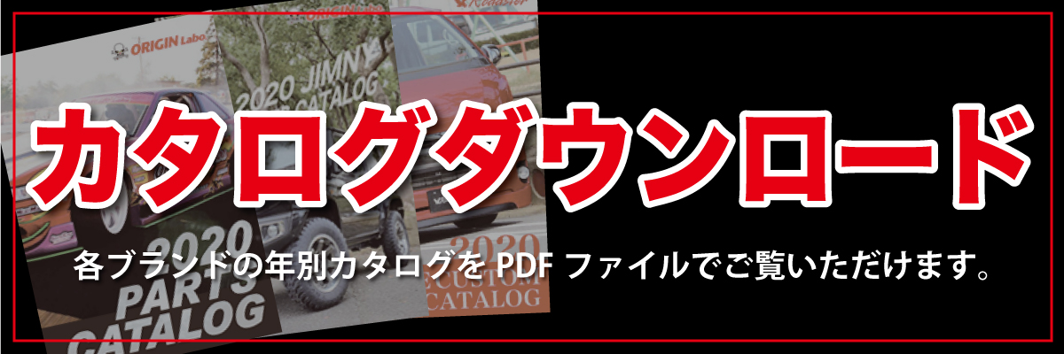 catalog-bn.jpg