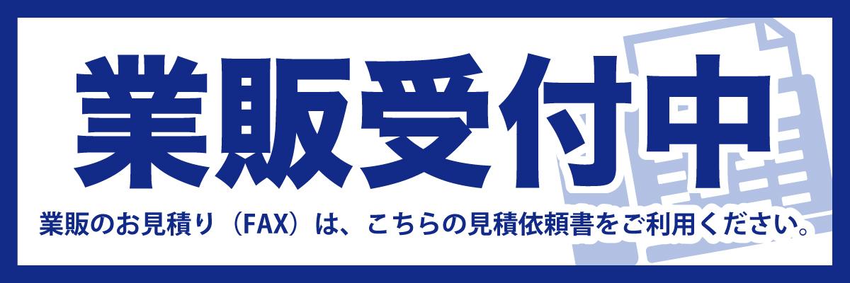 gyohan-bn.jpg